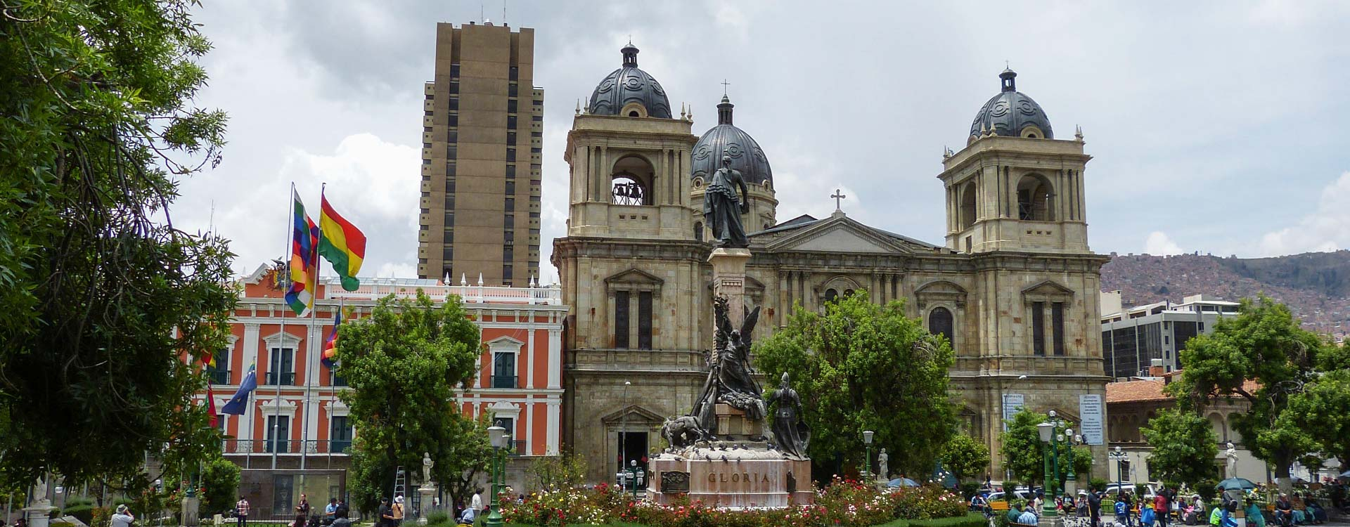 Изучение Боливии 8 Дней